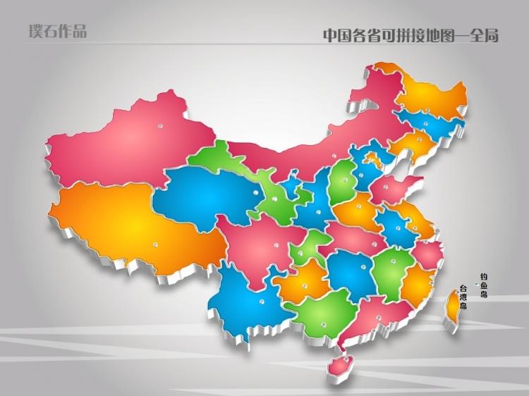 璞石中国3d地图合集下载